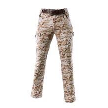 Тактические брюки карго ix7 эластичные военные мужские с несколькими
