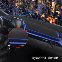 цена на Car Dashboard Cover Mat Auto Sun Shade Cushion Pad Interior Protector Carpet Trim Accessories For Toyota C-HR CHR 2016 2017 2018