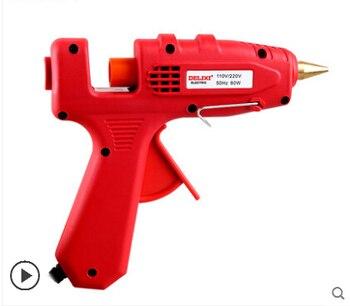 Hot melt adhesive gun can be thermostat hot glue, glass glue, household electric adhesive, hot melt glue stick hot glue gun