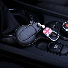 Leder schlüssel fall Auto keychain abdeckung Für BMW MINI COOPER S EINE JCW F54 F55 F56 F57 F60 CLUBMAN COUNTRYMAN auto styling zubehör