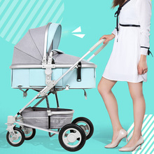IIILOVEBABY Baby Stroller 3 in 1 Baby Carriage Lightweight Folding Carrying Belt Lying Seat Hot Mom 0-3 years Stroller Baby