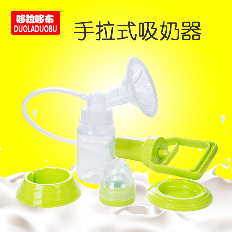 Duo La Duo Bu Hand Pull Breast Pump Anti-Reflux Design Breast Milk Storage Manual Pulling Milk Claw Piece 6150