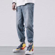 Japanese Vintage Designer Men Jeans Loose Fit Ripped Denim Harem Pants Light Blue Wide Leg Fashion Streetwear Hip Hop Jeans Men