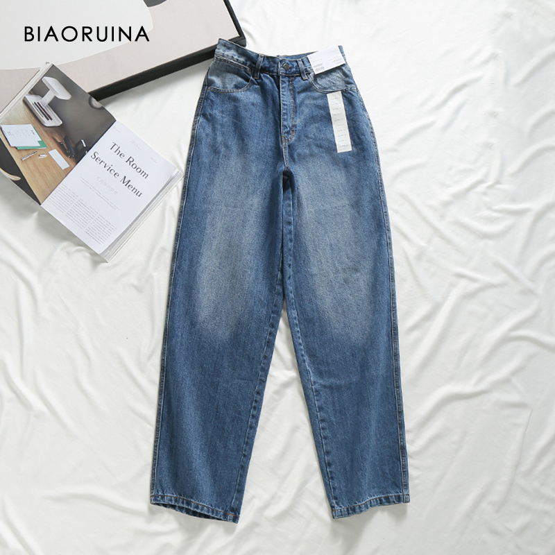 BIAORUINA 5 Color Women's Washing Bleached Elastic High Waist Fashion   Jeans   Female Casual Wide Leg Denim   Jeans   2019 Autumn