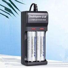 2 шт перезаряжаемые литиевые батарейки 15 МВт ч