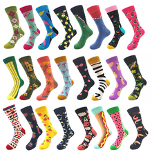 1 пара мужские спортивные носки из чесаного хлопка с рисунками животных, птиц, акул, зебры, кукурузы, арбуза, морской еды, геометрические Новые забавные носки