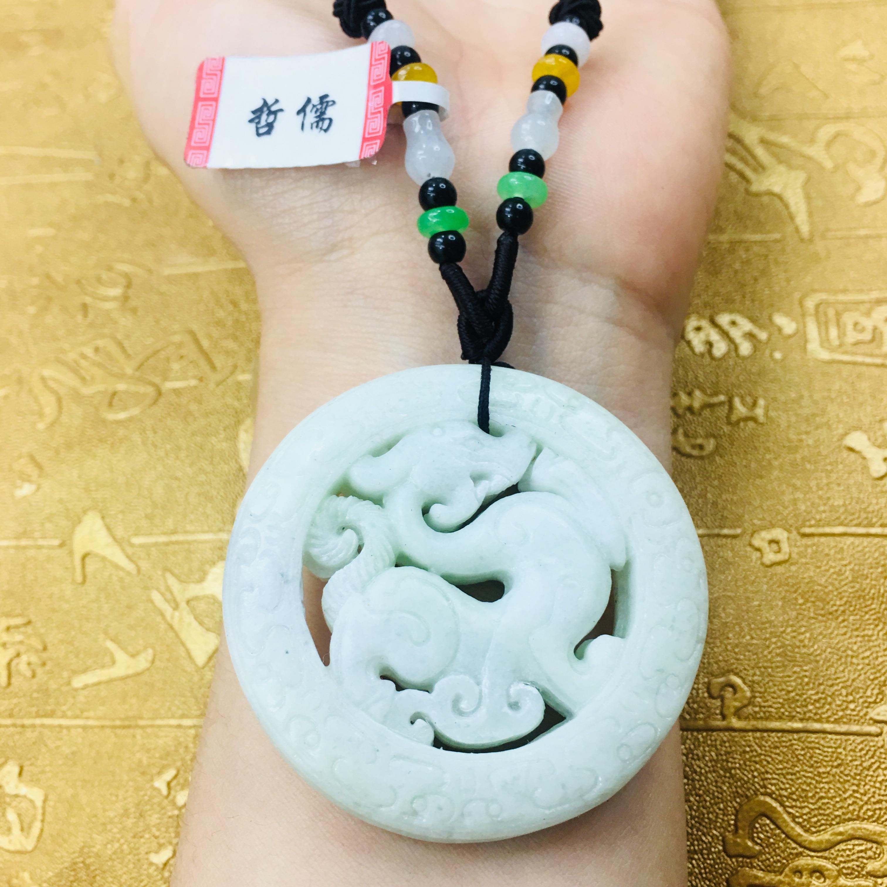 Dragon Phoenix Natura Exquisite White Natural Hand-carved Chinese Jade Pendant