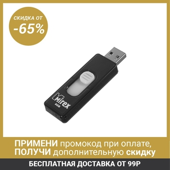 Mirex HARBOR flash drive, 8 GB, read up to 18 Mb / s, zap up to 8 Mb / s, black 5032008