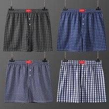 Men Pants Nighty Home-Wear Sleep-Bottoms Shorts Plaid Summer Blue Clothing Loose Hot-Sale