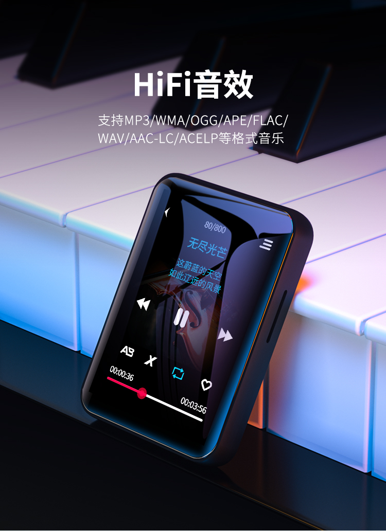 BENJIE Mp4-Player Headphone-Support Fm-Radio-Receiver Touch-Screen Built-In-Speaker Bluetooth title=