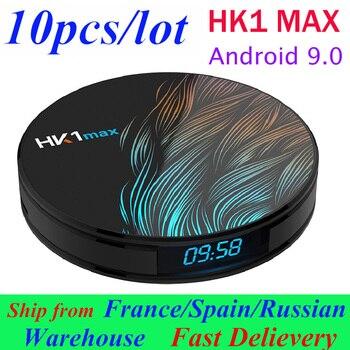 10pcs/lot HK1 MAX Android TV Box Smart Box Android 9.0 TV BOX 2GB/16GB 4GB/32GB 4GB/64G Rockchip RK3318 set top box Media Player