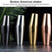 Cocktail Boston Shaker Set Stainless Steel Martini Drinks Shaker for Bar Home Bartende