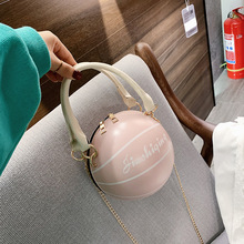 Ladies Purse Female Round Handbag Basketball Shape Shoulder Chain Crossbody Bags For Woman Bag