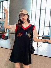 Korean style Fake two color Gradient letter print summer women long sleeve shirt short kawaii top harajuku vogue clothes