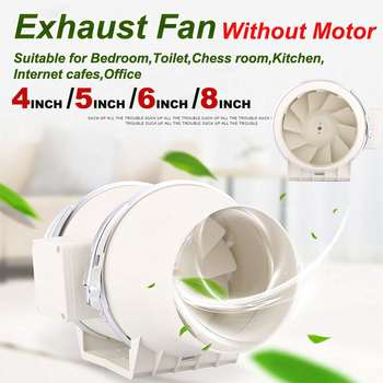 "4""6""8"" Without Motor Exhaust Fan Home Silent Inline Pipe Duct Fan Bathroom Extractor Kitchen Toilet Wall Ventilator Ventilation"