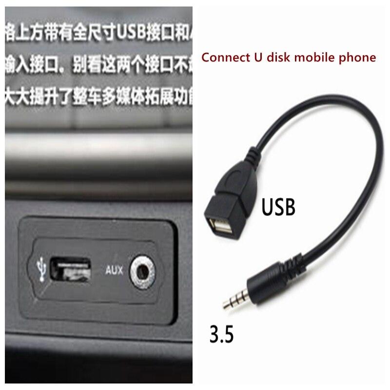 15cm Audio Conversion Line Car AUX Cable A Type OTG Conversion Adapter Female Cable 3.5mm Male Audio AUX Jack To USB 2.0 Type