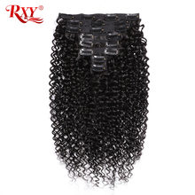 RXY Hair Brazilian Afro Kinky Curly Weave Remy Hair Clip In Human Hair Extensions Natural Color 8Pcs/Set 120G For A Head(China)