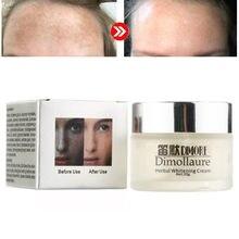 10 sztuk Dimollaure wybielający krem do twarzy pieg krem usunąć melasma oparzenia słoneczne trądzik plamy pigment melanina Dimore usuwanie blizn krem