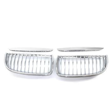 4Pcs/Pair Chrome Diamond Grille Meteor Style for BMW M3 E90 E91 320i-335i 2005-2008 Pre-facelift 4DR Saloon or Touring
