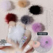 5 pçs macio bola de pelúcia 3d unhas arte decorações ímã destacável moda pompons jóias manicure design acessórios