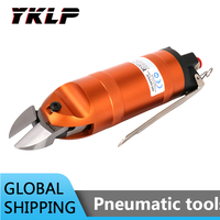 Air Scissors Metal Shear Nipper for Cutting Iron Copper Wire Pneumatic Cutter