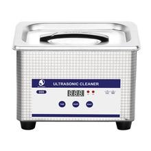 SKYMEN Digital Ultrasonic Cleaner for Jewelry Toothbrush Metal Dental Razor Home Ultrasound Cleaning Machine Timer Bath Tank