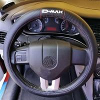 For Isuzu D max Dmax 38cm Car Carbon Fiber Leather Steering Wheel Covers Cap Steering Wheel Cover Car Interior Accessories