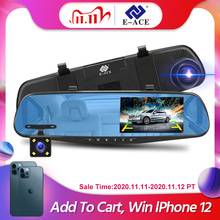 E ACE 4.3 אינץ רכב Dvr המצלמה Full HD 1080P אוטומטי מצלמה אחורית מראה עם DVR ומצלמה מקליט dashcam רכב DVRs