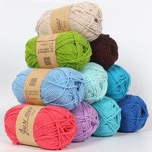 High Quality Cotton Wool 5 Strands Of Milk Diy Hat Scarf Line Childrens Hand Knitted Yarn Knit Blanket #R5