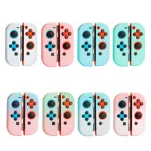 Anti-scratch Full Cover Shell Hard PC Housing Protective Case for Switch Game Controller Handle Accessories недорого