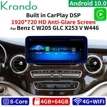 Krando Android 10.0 4G 10.25' Car Radio Audio Navigation for Mercedes Benz C W205 GLC-X25 V CLASS W446 2015-2020 NTG 5.0 5.5 image