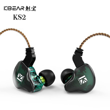 KBEAR KS2 1BA+1DD In Ear Earphones HIFI DJ Monitor Earbuds Running sport Headset