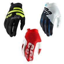 2020 yeni kış spor bisiklet motosiklet eldivenleri erkek MTB bisiklet eldivenleri yıkanabilir tam parmak bisiklet eldiven bisiklet aksesuarları