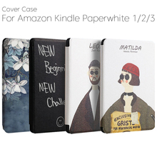 For Amazon Kindle Paperwhite 3 Super Slim Case Painting PU Full Protective Cover for 1 2 Auto Sleep/Wake Up