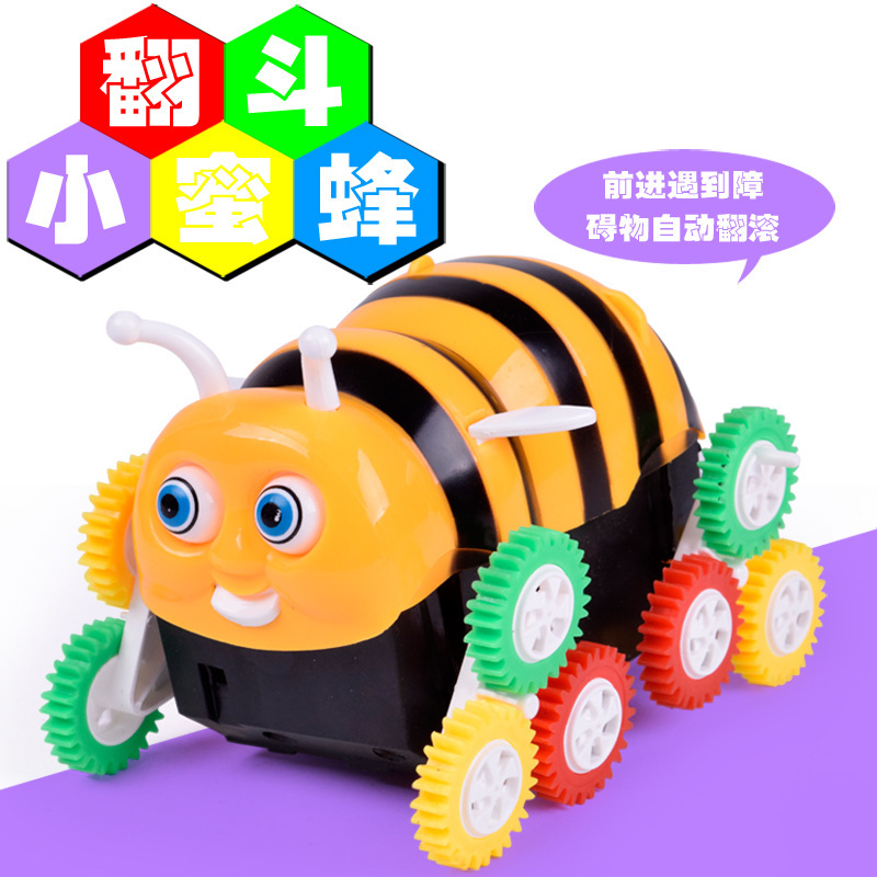 Creative Novelty CHILDREN'S Toy Electric Cartoon Bucket Small Bee Dump Truck Stall Supply Of Goods Hot Selling Small Gifts