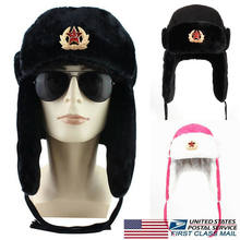 Winter Warm Bomber Hats Authentic Soviet ushanka Russian fur hat + Badge USSR army soldier winter caps Polar Edition(China)