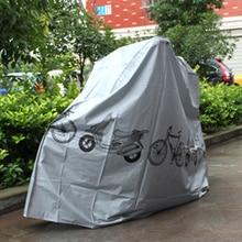 Водонепроницаемый чехол для мотоцикла Shelter Rain UV защита от любой погоды для велосипеда мотоцикл SAL99