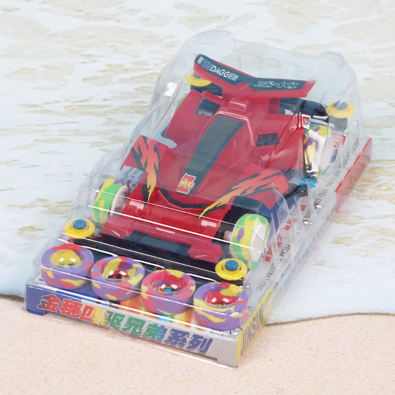 CHILDREN'S Electric Toy Car Nostalgic Classic Electric Buggies Four-Wheel Drive Model Car Toy Stall Hot Selling