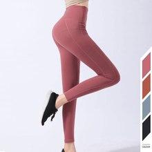 Women Yoga Pants High Elastic Fitness Sport Leggings Tights Slim Running Sportswear Sports Pants Quick Drying Training Trousers все цены
