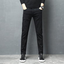 Jeans Male Jeans For Mens Slim Fit Pants