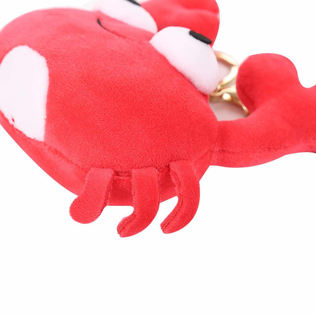 ปู Plush ของเล่นตุ๊กตาตุ๊กตาพวงกุญแจการ์ตูนปูนุ่มน่ารักของเล่น 4.7 นิ้วจำลองสัตว์ตุ๊กตาของเล่นสำหรับหญิงตลกของขวัญ