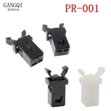 Door-Lock for MS Air-Conditioner-Set Top-Box TV EVD Cover Black White PR-001 10pcs Small