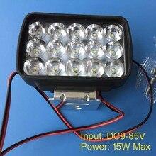 Высококачественный светодиодный электроавтомобильный фонарь 15 Вт, электронный велосипед, Pedelec, моторизованный велосипед, электрический велосипед, мотоцикл, светодиодный мотоцикл, DC9V 12V 18V 24V 36V 48V 60V 72V 80V светодиодный свет лампы электромобиля 5 шт/лот