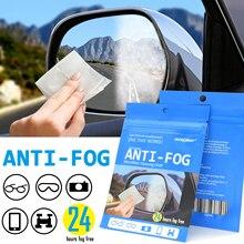 2X uomo donna Anti nebbia pulire panno riutilizzabile per occhiali nuoto occhiali da bicicletta casco auto specchietto retrovisore occhiali retrovisori lente
