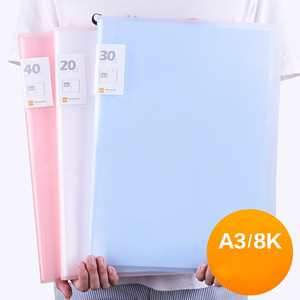 Image 2 - New Arrival 40 60 Pages A3 File Folder Painting Paper Organizer Storage Bag Document Sheet Protectors Book Display Stationery