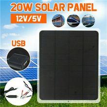 Автомобильное зарядное устройство на солнечной батарее для яхты