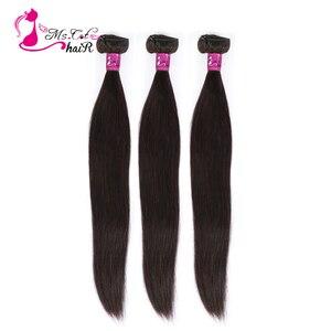 """Image 1 - MS แมวผมผมตรงบราซิล 1/3/4 ชุด 100% มนุษย์ผมสานธรรมชาติสี 8 """" 26"""" Remy Hair Extensions"""