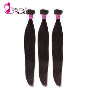 "Image 1 - MS Kat Haar Braziliaanse Steil Haar 1/3/4 Bundels 100% Human Hair Weave Bundels Natuurlijke Kleur 8 "" 26"" Remy Hair Extensions"