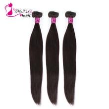 """Ms gatinho cabelo brasileiro liso 1/3/4 pacotes de cabelo 100% humano cor natural 8 """" extensão de cabelo remy de 26"""""""