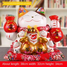 15Inch Ceramic Lucky Cat Japanese Maneki Neko Home Decoration Ornament Fortune Cat Money Box Piggy Bank Figurine Feng Shui Decor
